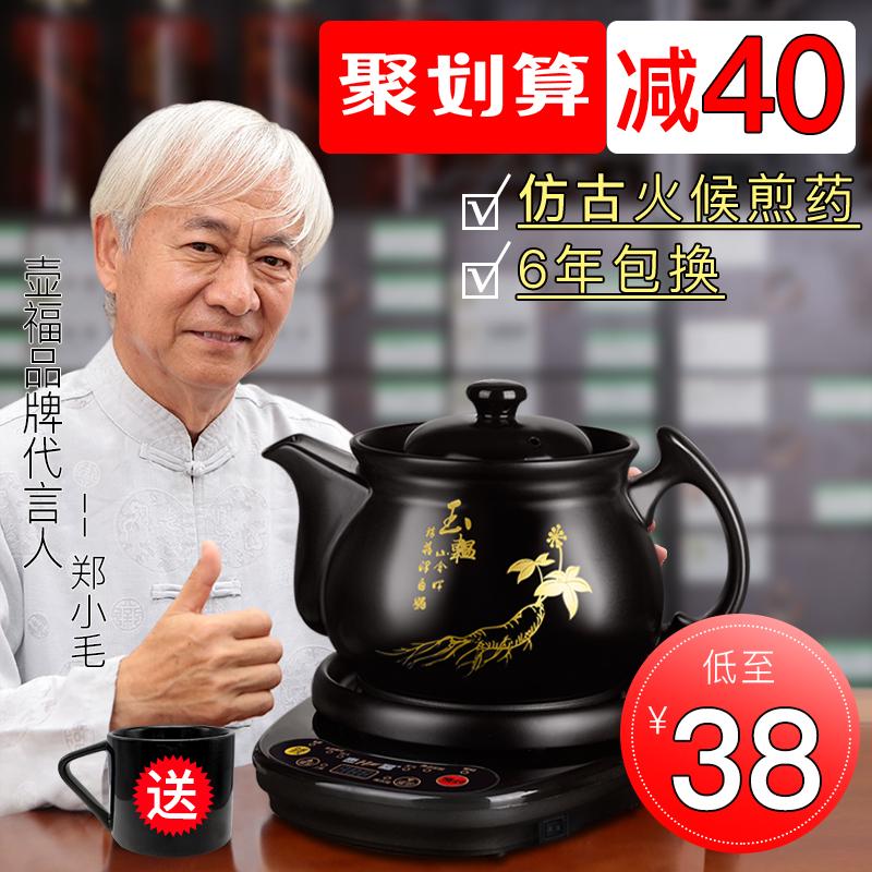 Купить Чайники в Китае, в интернет магазине таобао на русском языке