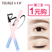 Yilaili Eyeliner not dizzydo waterproof anti sweat eyes makeup no smudge beginners students Brown