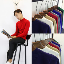 every day special men's half-high collar sweater solid color sets of men in the collar knitted sweater elastic bottoming shirt