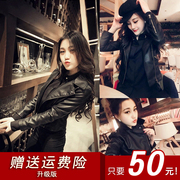 2017 spring and autumn new Haining leather female short paragraph of the Korean version of the locomotive Pu large size small leather jacket