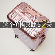 Aluminum frame trolley suitcase suitcase caster female boarding bags password 20 inch 24 inch suitcase male students