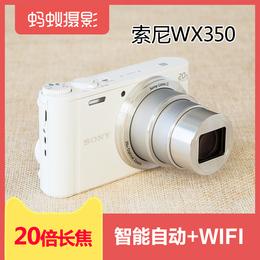 0首付分期 Sony/索尼 DSC-WX350 蚂蚁摄影 高清长焦数码照相机