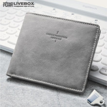The goods Metrosexual short flash pill leather wallet leather youth personality tide cross section Korean American fashion soft