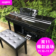 Myrdal M85 intelligent electric piano 88 key professional digital audio piano hammer adult children electric steel imports