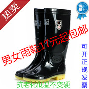 Slip in the high tube wear boots boots boots overshoes male female acid alkaline Dichotomanthes end labor water shoes boots