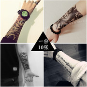 Tattoo stickers waterproof men and women of South Korea lasting 3D invisible simulation arm sexy tattoo stickers body painting