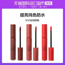 Zhiying Korea imported 3ce velvet Lip Glaze matte fog face mouth red lip color moisturizing 4G