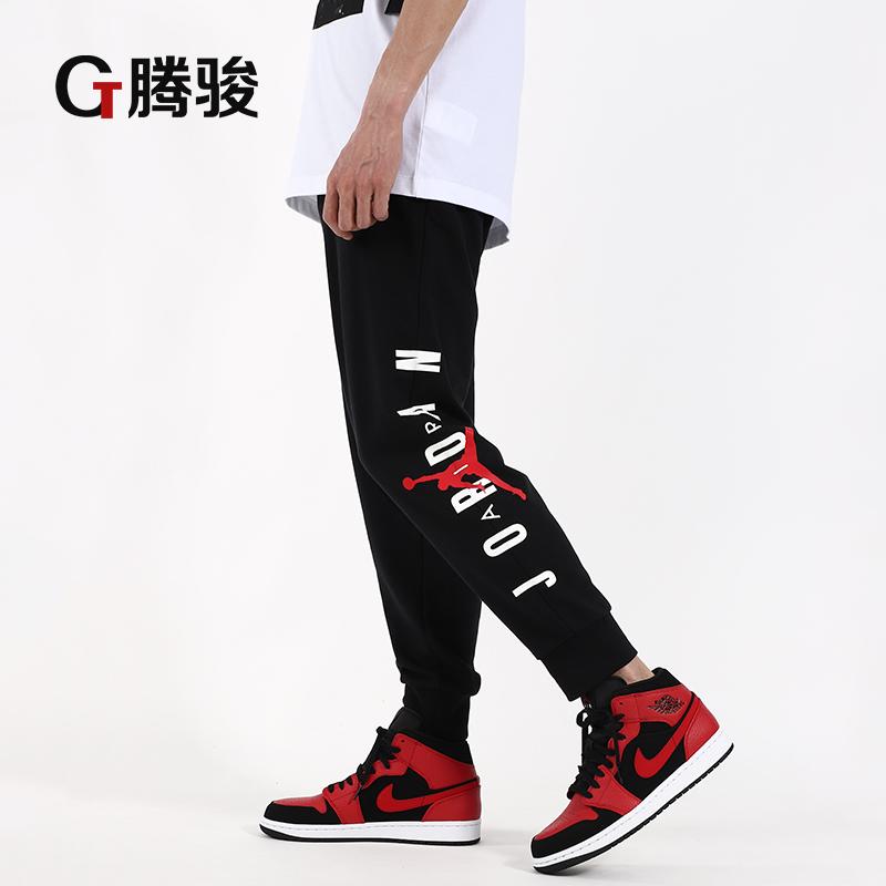 Купить Брюки спортивные в Китае, в интернет магазине таобао на русском языке