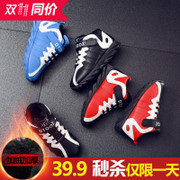 Big boy boy children with cashmere in autumn and winter sports shoes girls girls running shoes shoes casual shoes