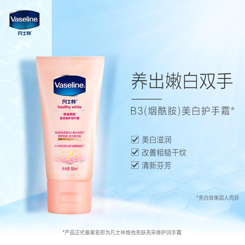 Купить Кремы для рук в Китае, в интернет магазине таобао на русском языке