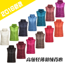 Fall winter-season specials new light down vest womens vest collar slim plus size down coats