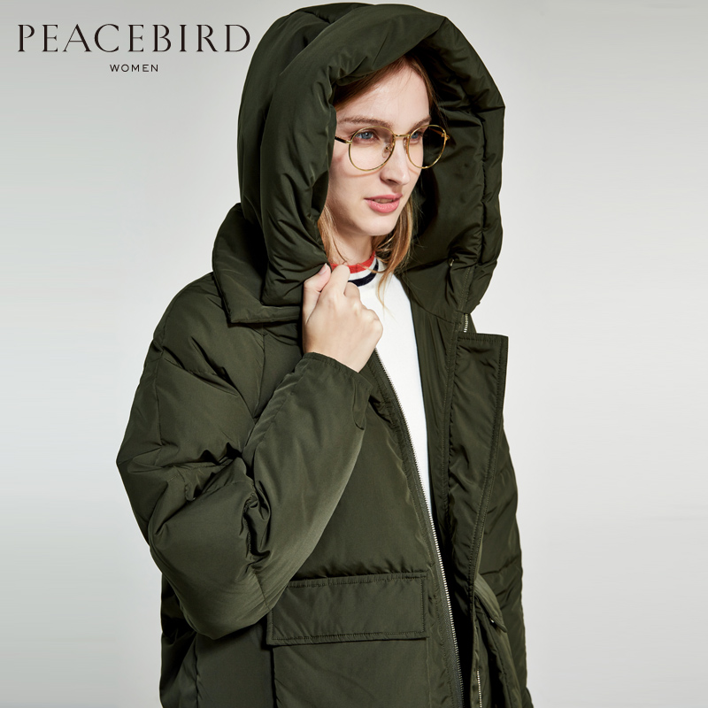 Peacebird dress 2016 winter product brief paragraph army green suit coat A4AC64101 hooded down jacket bread