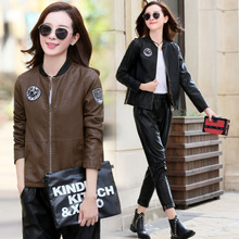 2017 autumn leather female Liu Yifei with Leather Slim short jacket sheepskin coat