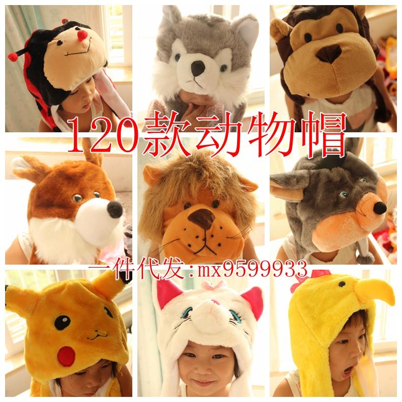10个包邮!出口动物帽子儿童成人头饰套卡通幼儿园亲子表演出道具