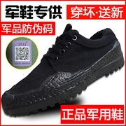 The summer wear canvas shoes in the genuine security female shoes 07 training shoes black shoes male shoe site safety
