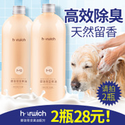 The dog bath sterilization liquid soap shampoo bath Teddy golden white cat pet products
