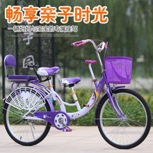 The bicycle is connected with the new women's fashion parent child bicycle double seat adult baby car double paternity