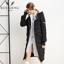 Bosideng 2016 new simple hooded fur collar long straight tube woman casual fashion down jacket B1601198