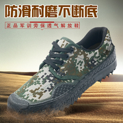 Authentic military shoes 07A for spring and summer training site training male labor shoe shoes jungle camouflage shoes wear