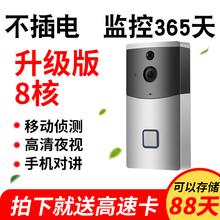 Monitor HD set home camera, mobile phone remote wireless WiFi outdoor network, micro battery night vision