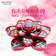 MISS ROSE eye shadow, genuine rotary big plum, lipstick powder, make-up tray, set case, color cosmetics dish