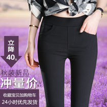 Good elastic thin black Joker spring super slim slimming pencil high waist jeans wearing tight leggings pants