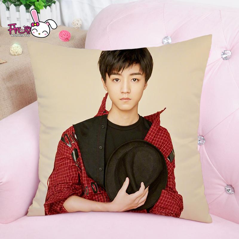 王俊凯抱枕 DIY照片来图定做双面tfboys枕头定制学生靠枕生日礼物
