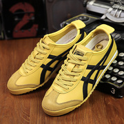 No. 7 warehouse on the onitsuka shoes retro trend leather Korean winter leisure tiger Agam board shoes