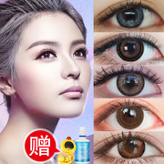 Bausch & Lomb dose of large diameter six months to throw two pieces mixed blood red with 14.3mm Korean contact lenses TX