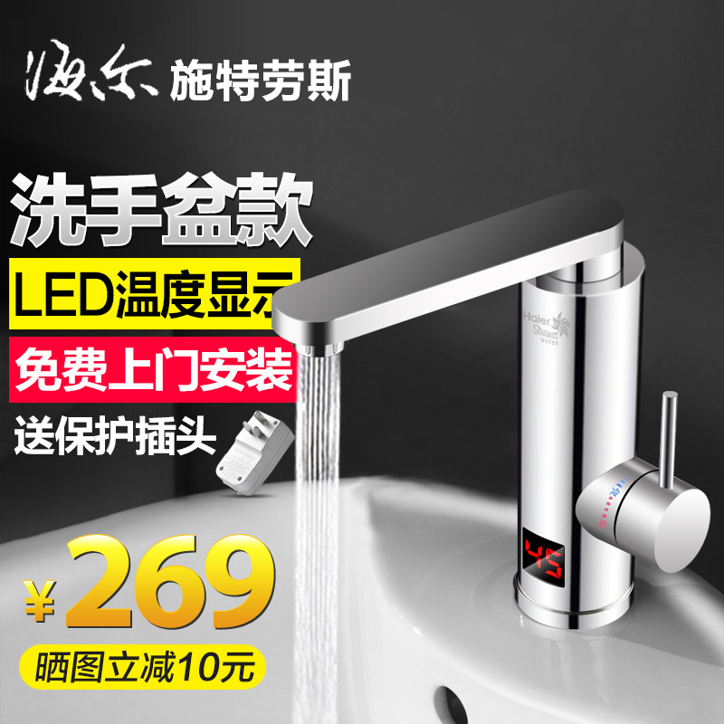 Купить Смесители горячей воды в Китае, в интернет магазине таобао на русском языке