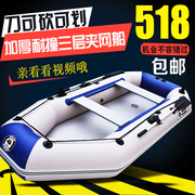 Three hovercraft dinghy inflatable boat hard bottom assault boat fishing boat kayak two clip ship thickening