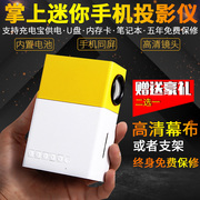 New Home HD Projector 1080p mini miniature home 3D projector Android Apple mobile WiFi