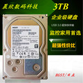 3t hard drive 3T hard drive SATA3 64M 7200 to transfer enterprise-class hard drive 3tb