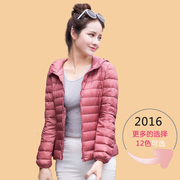 2016 years hooded women's ultra thin little candy-Korean slim down coat down jacket size