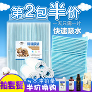 Pet dog diapers thickened deodorant water absorption Teddy Bears Jin Mao diaper diaper diaper puppies supplies