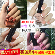 Buy 2 get 2 pumpkin color nail polish nude non-toxic waterproof lasting color does not fade red bean peel off