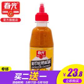 春光食品旗舰店
