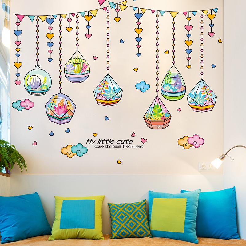 房间装饰品卧室客厅墙壁水晶瓶墙贴纸个性吊灯卡通自粘壁纸贴画