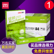 Effective A3A4 white paper printing office supplies copy paper B4B5 70g80g500 a bag mail