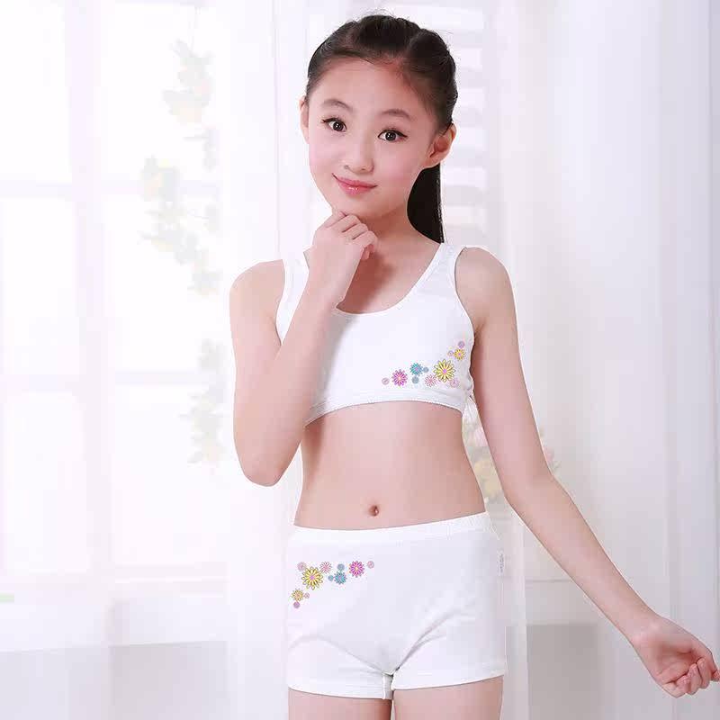 Купить Трусики женские в Китае, в интернет магазине таобао на русском языке