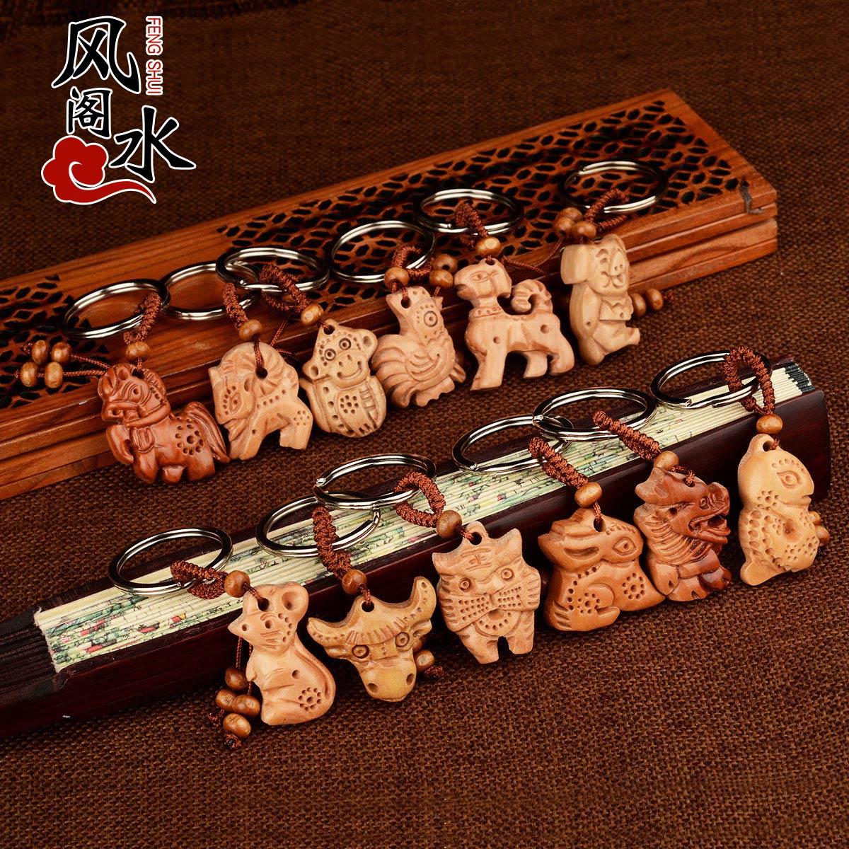 风水阁 鼠牛虎兔龙蛇马羊猴鸡狗猪 天然桃木十二生肖钥匙扣挂件