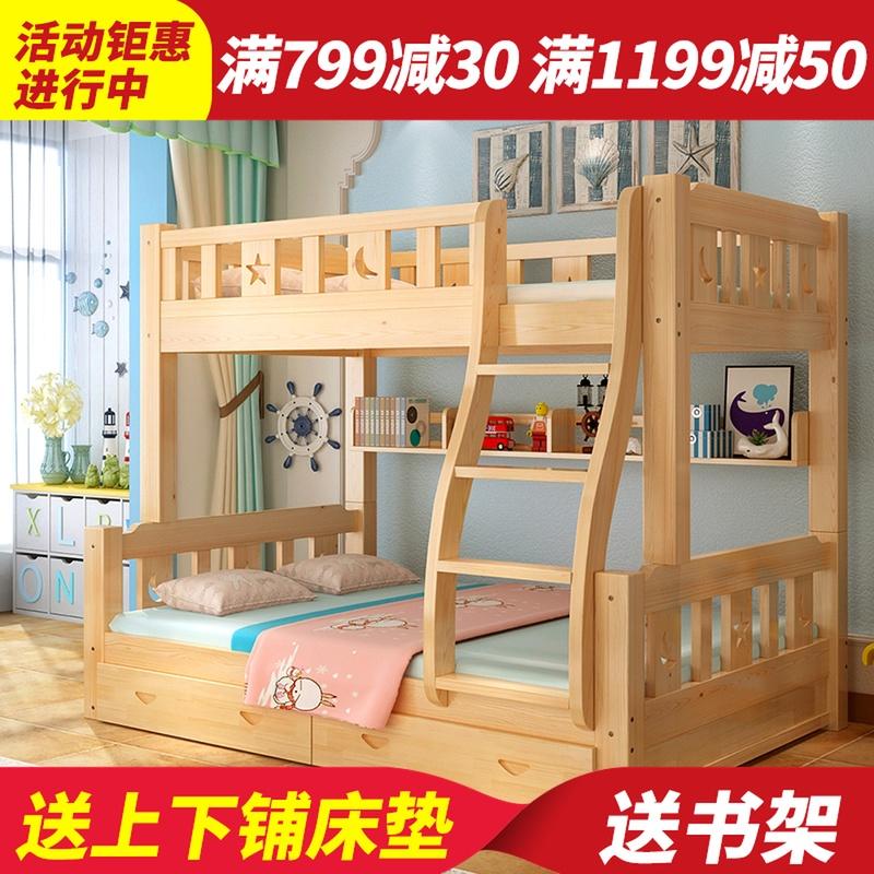 Купить Двухярусные кровати / Кровати для матери и ребенка в Китае, в интернет магазине таобао на русском языке
