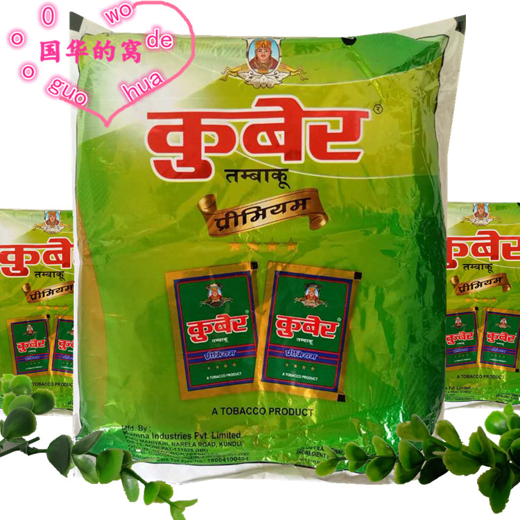 New product/Indian imports food KUBER premium Tobacco 420g