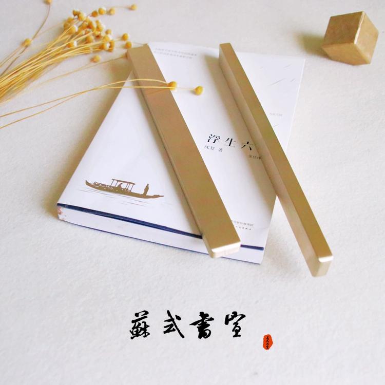Купить Наборы для каллиграфии в Китае, в интернет магазине таобао на русском языке