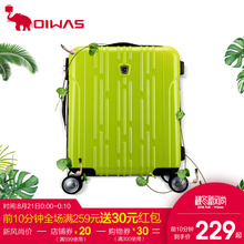 AWACS trolley universal box 20 inch female luggage suitcase male 24 inch student password luggage hard box