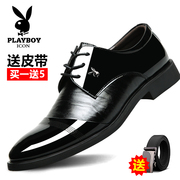 Dandy male leather dress shoes men's business casual shoes in black British Korean pointed increased