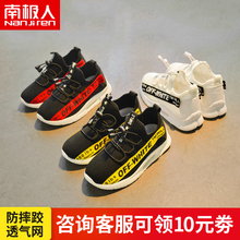 Children's sports shoes, children's shoes, boys, 2018, new summer and autumn net shoes, breathable mesh, girls, white shoes, boys' shoes
