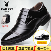 Dandy black men's leather shoes leather dress business groom wedding shoes hollow summer shoes for men