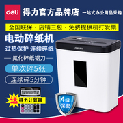 Effective shredder small office household electric power mute confidential grinder 9939 Mini particles