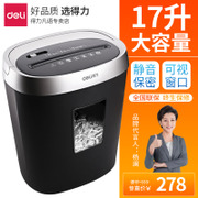 Effective office shredder Mini household manual high-power electric particles 4 confidential strip mill